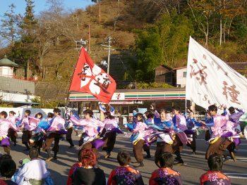 石川町の『八槻市』で冬支度。よさこい踊りや大道芸も楽しめる!