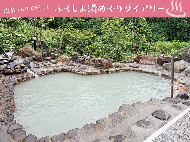 冬季休業までもうすぐ!野趣あふれる秘湯の温泉宿へ行ってみよう