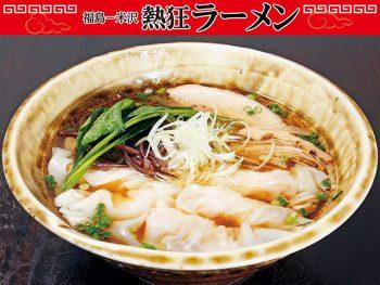 毎日青竹で打つ自家製の細麺!スープも具材もこだわる至極の一杯