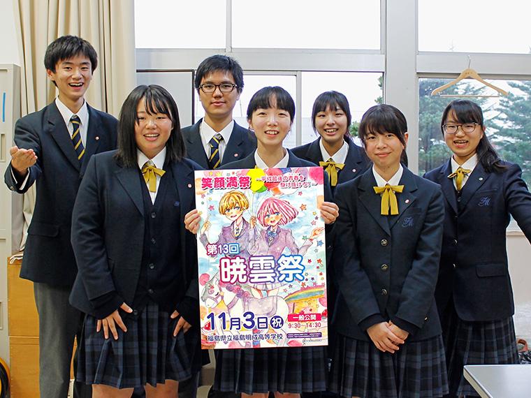"""「今年のテーマは""""笑顔満祭""""。平成最後の文化祭を盛り上げます」と実行委員・総務係の皆さん"""