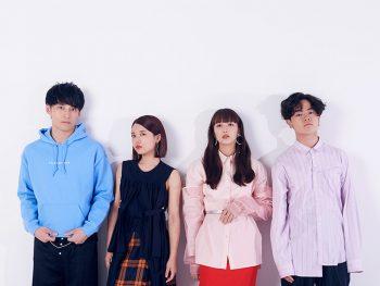 4ピースバンド「緑黄色社会」、ミニアルバムリリースツアー仙台公演