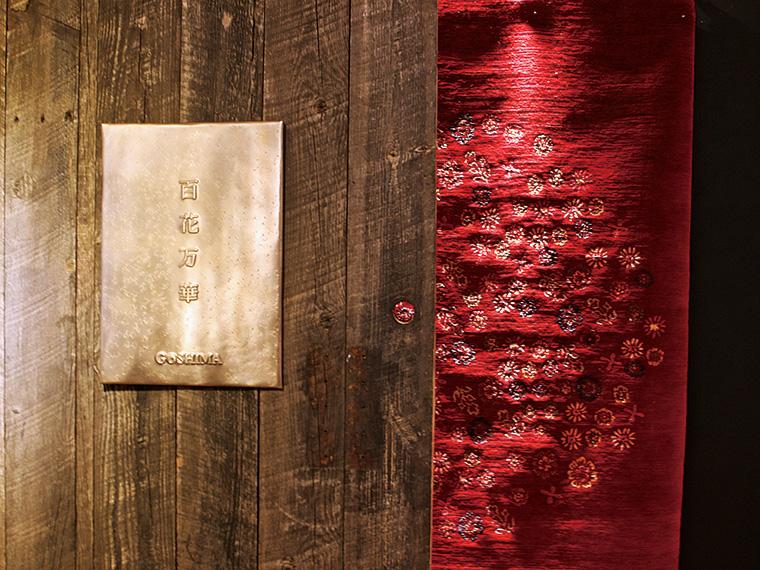 「百花万華」シリーズの絨毯にはタイトルがあり、この真紅の1枚は「アミティバ(円満)」。それぞれ森羅万象にちなんだ名が付けられている