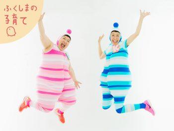 ケロポンズが仙台市にやってくる!「エビカニクス」を踊り尽くせ!!