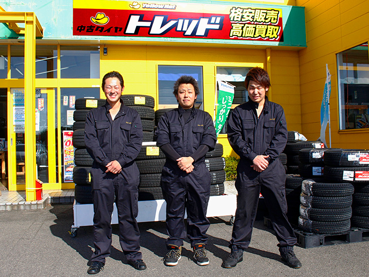「タイヤ・ホイールのことなら、どんなことでも気軽にご相談ください!」とスタッフ