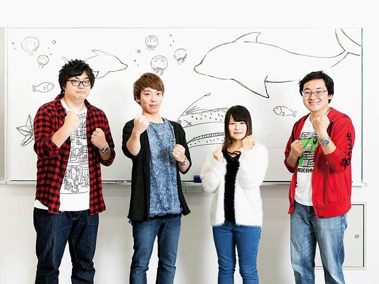 「ぜひ、見に来てください」と学生の皆さん。写真左から石井和磨さん、遠宮尚輝さん、桑名詩織さん、一ノ瀬恵輔さん。学科も出身地も異なる学生たちが協力して取り組んだ