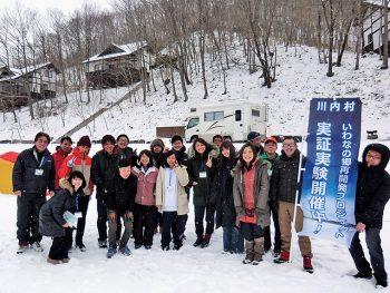 -10℃の環境の中で開催される「極寒キャンプ」の参加者募集中