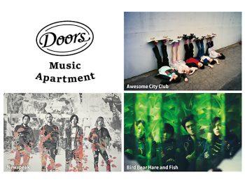 クリスマス当日に『Doors Music Apartment』開催!「Awesome City Club」などが出演