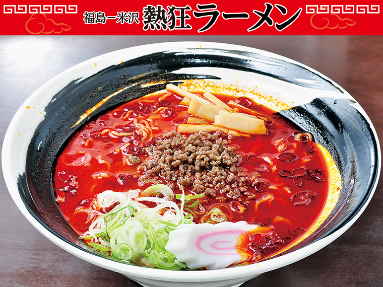【米沢市】麺匠 義