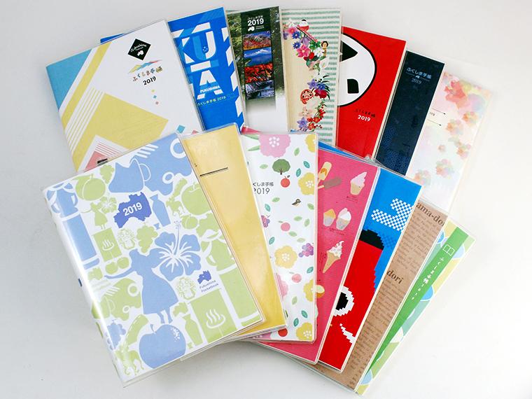 表紙カバーは全14種類。HPから簡単にダウンロードできる