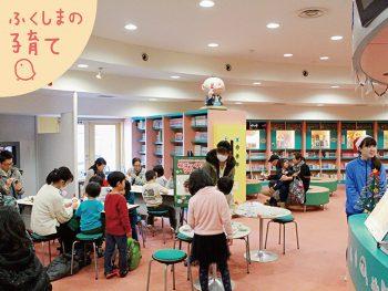 石巻市でクリスマスに「仮面ライダードライブ」「仮面ライダーマッハ」登場