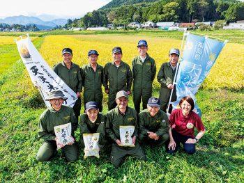 肥沃な大地と豊富な水に育まれた「天栄米」。食味鑑定の国際大会で10年連続受賞