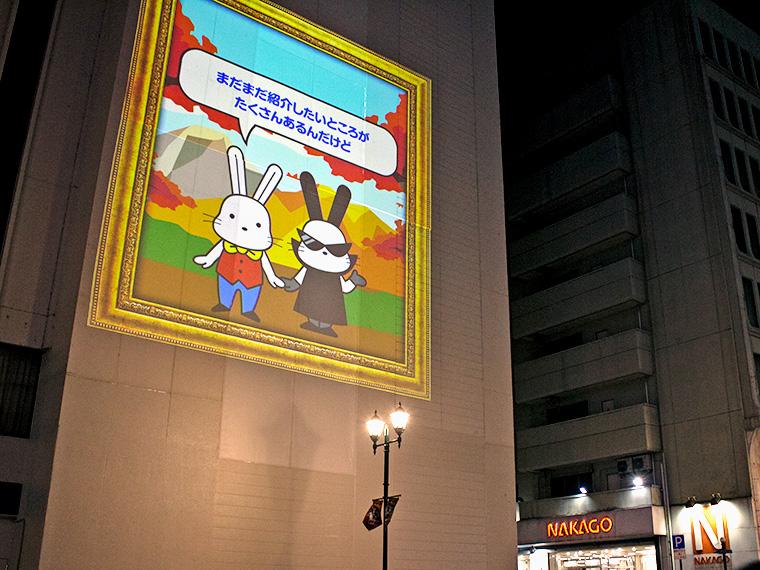 福島駅前通りに巨大ビジョンが登場!「ももりん」や福島市民、観光情報を投影