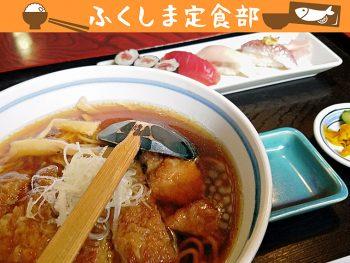 代替わりを機に、お寿司はもちろん和食処として広がりを見せる笹谷の老舗