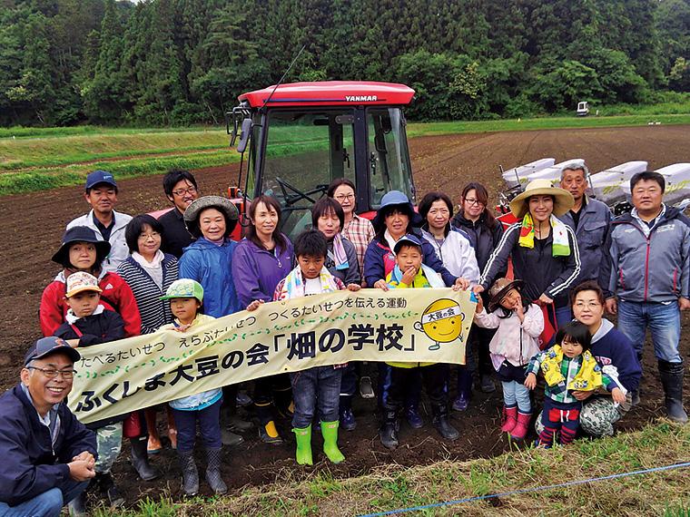 大豆の会による畑の学校が2018年も開校。6月に白河市大信地区で種まきが行われた