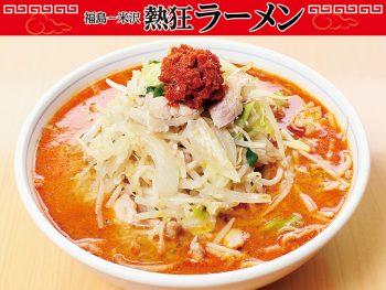 野菜たっぷり「石狩辛みそら〜めん」と昼から円盤餃子が味わえる超人気店