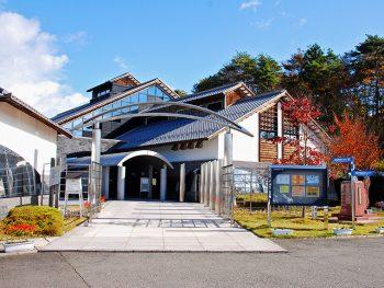 東北における狼信仰を探る!福島県の資料も多数展示