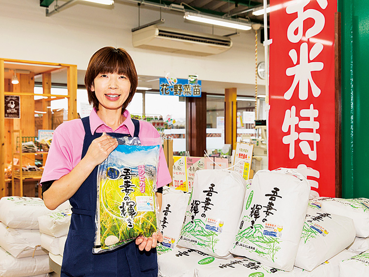 福島地区管内産コシヒカリ100%の特別栽培米「吾妻の輝き<雪うさぎ>」5㎏・2,300円~