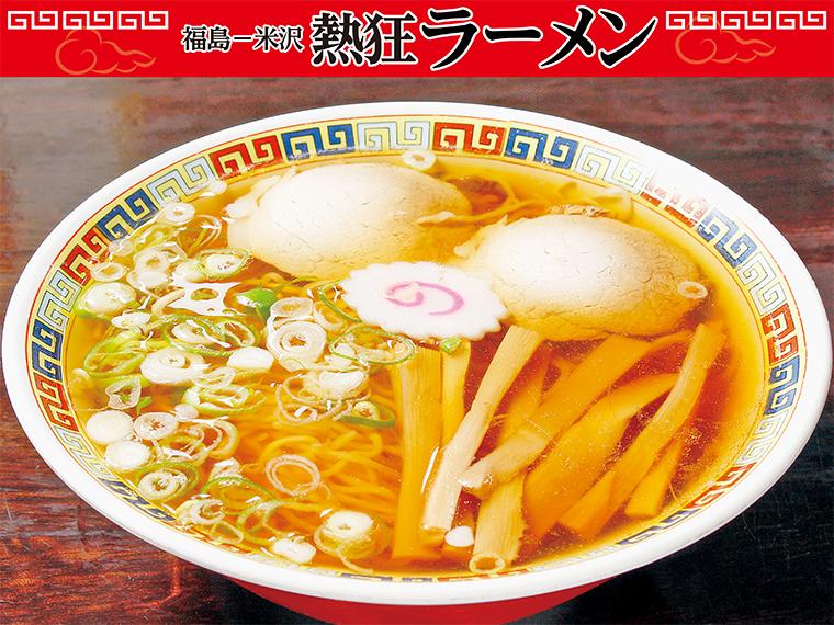 【米沢市】かまた食堂