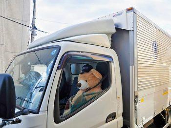 貨物トラックにクマちゃん!? 見つけたらラッキー