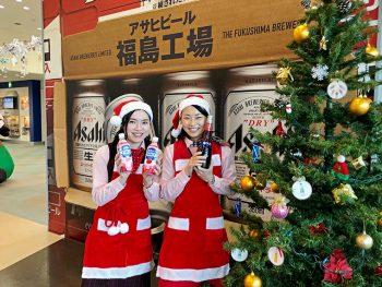 ビール工場見学でクリスマスならではのドリンクを楽しもう!