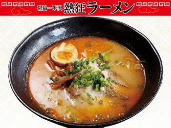 味噌と白湯が織りなす、まろやかな札幌みそラーメン