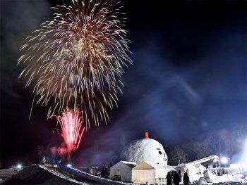 「日本の田舎、西会津町。」の雪国まつりで、冬の魅力を満喫