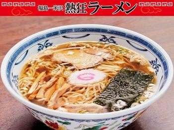 透き通った黄金色のスープと、食感を追求した麺を味わう