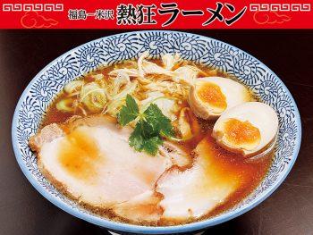 深い味わいの無化調地鶏スープを、小麦が香るストレート麺と一緒に