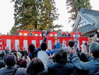 白河市「鹿嶋神社」で一足早い節分の豆まき!