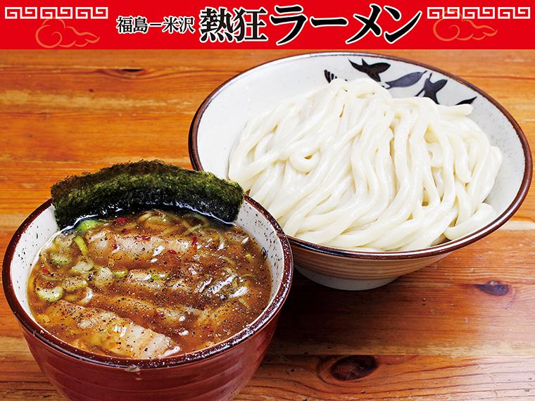 【福島市】自家製麺 くをん