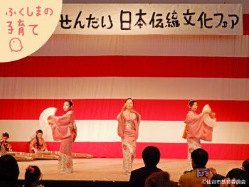 子どもたちが日本の伝統文化のコラボを披露。茶道や囲碁などにも親しめる