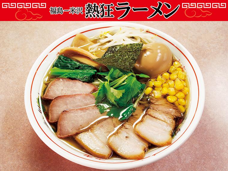 【二本松市】麺処 若武者 弐號店 みどり湯食堂