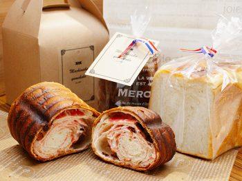 500円商品券付きのパン福袋販売!プレミアムな新作食パンのセット