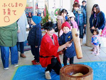餅つき大会もあり!「石ノ森萬画館」のお正月を満喫しよう
