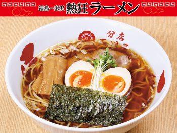 鶏と魚介のWスープが奏でる、毎日食べても飽きないおいしさ