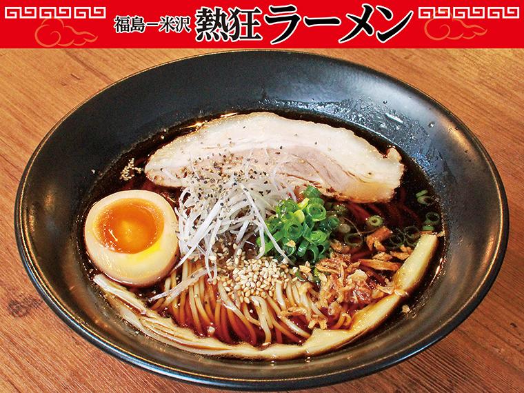 【福島市】Japanese Noodle ZEN(ゼン)