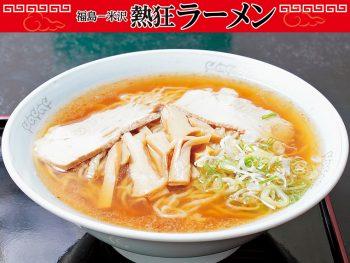 シコシコの麺にあっさりスープ。老舗料理店で食べる米沢ラーメン