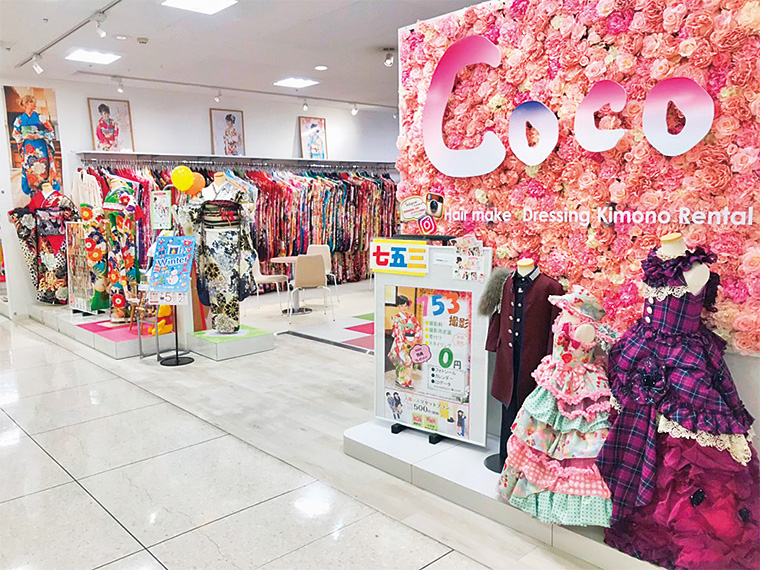 【福島市南矢野目】トータルフォトスタジオ Coco(ココ) イオン福島店