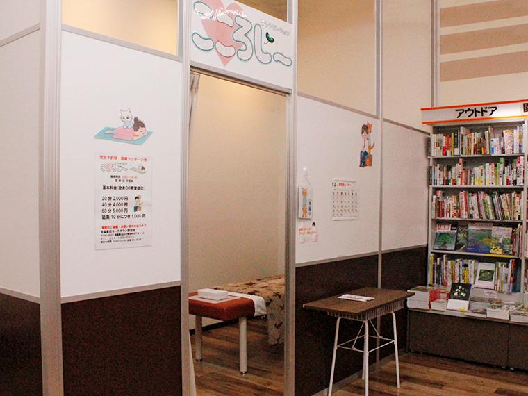 店は、宮脇書店に併設。店内にリラクゼーションスポット「こころじ~」(完全予約制・電話024-533-0600)を備えるなど多目的に利用できる書店だ