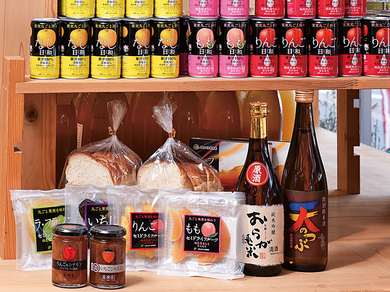 食パン、日本酒、果物ジュース・ワイン・ジャム・アイスなど、オリジナル6次化商品の開発・販売に注力している