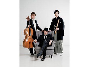 尺八、チェロ、ピアノのスペシャルユニットによるコンサート