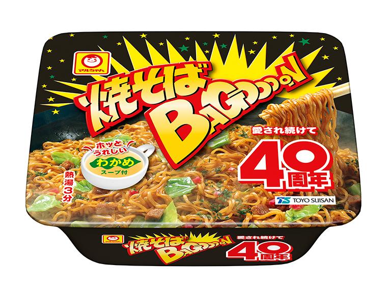 焼そばバゴォーン 40周年記念パッケージ