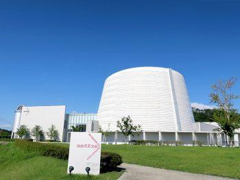 仙台市天文台でステージショーやウルトラマンのVR特撮映像を楽しもう