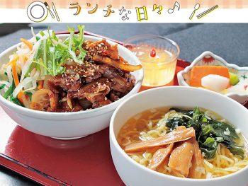 福島稲荷神社周辺のおすすめランチスポット5選