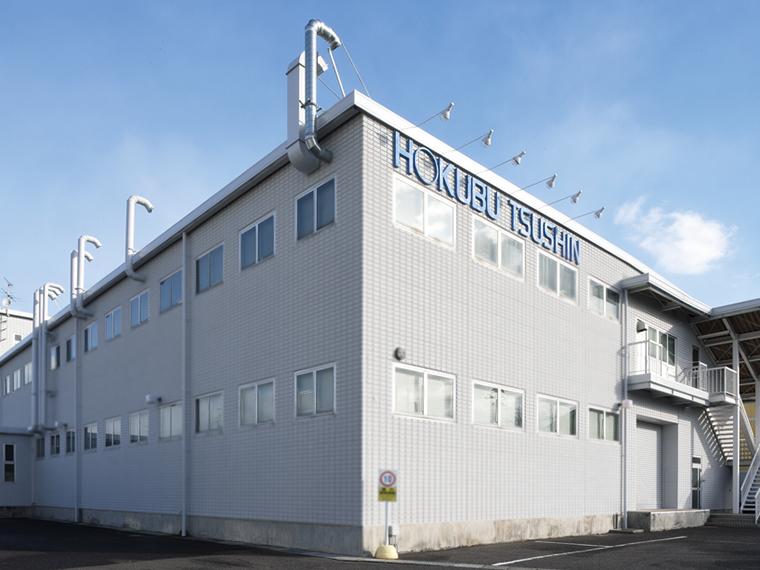 本社に隣接し、県内各地の工場の中でも要となる業務を担う本社工場