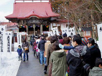 会津美里町「文殊様」の祭日。学業成就を叶えよう