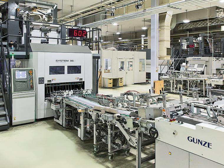 国内屈指の大型印刷機が導入されている「日進堂印刷所」本社工場