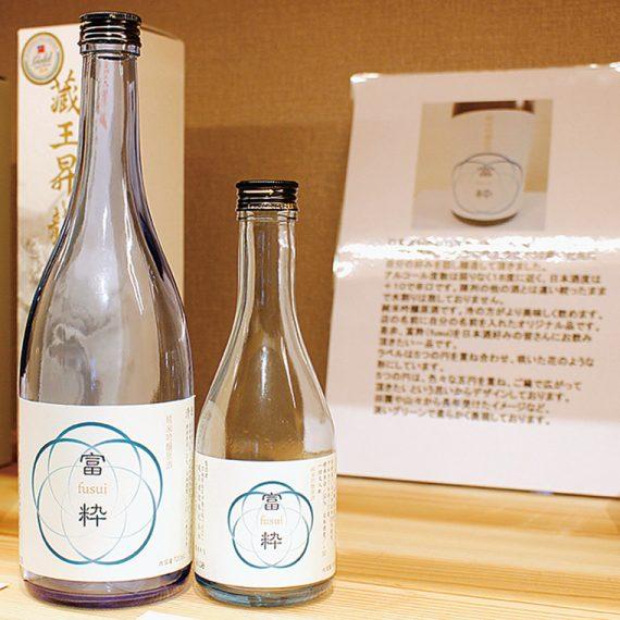 粋オリジナル「富粋(ふすい)」(720ml:2,160円、300ml:1,080円)お酒好きの田切さんが考案した、すっきりとした味わいの純米吟醸原酒