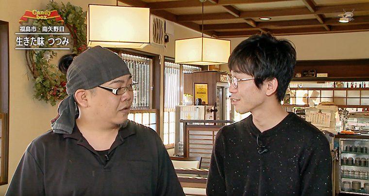 写真左が店主の後藤さん