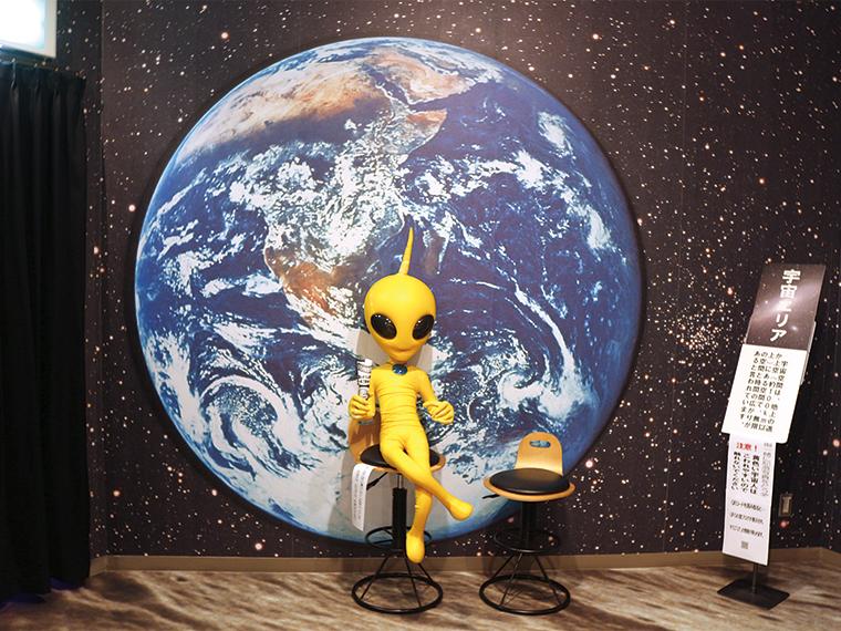 広い宇宙に想いを馳せて…謎多きUFOの世界へ!